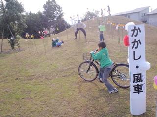 かかし・風車.JPG