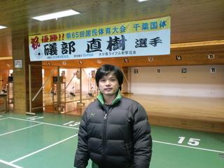 直樹選手.JPG