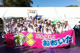 WIN_20151026_144637.JPG